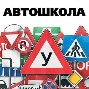 Автошколы Керчевского