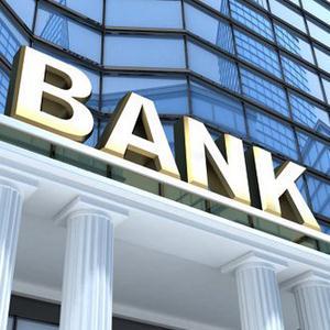 Банки Керчевского