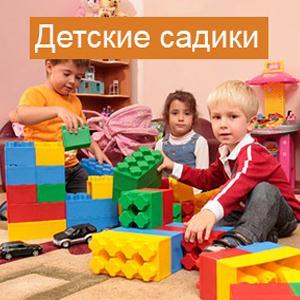 Детские сады Керчевского