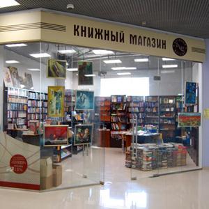 Книжные магазины Керчевского