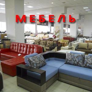 Магазины мебели Керчевского