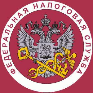 Налоговые инспекции, службы Керчевского
