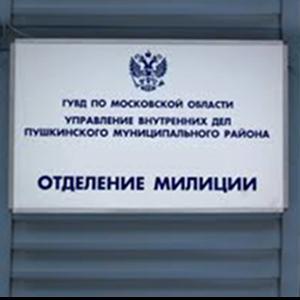 Отделения полиции Керчевского
