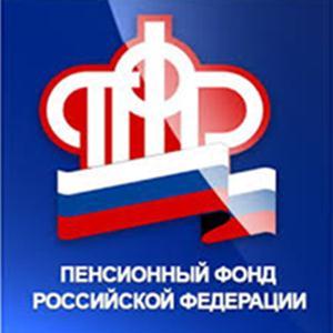Пенсионные фонды Керчевского