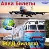 Авиа- и ж/д билеты в Керчевском