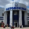 Автовокзалы в Керчевском