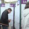 Центры занятости в Керчевском