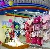 Детские магазины в Керчевском