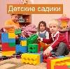 Детские сады в Керчевском