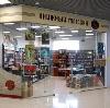 Книжные магазины в Керчевском