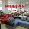Магазины мебели в Керчевском