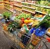 Магазины продуктов в Керчевском