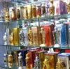 Парфюмерные магазины в Керчевском