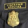 Судебные приставы в Керчевском