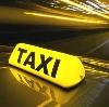 Такси в Керчевском
