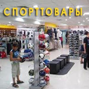 Спортивные магазины Керчевского
